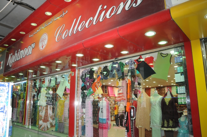 kohinoor collection -Aligarh-yellow-pages.jpg