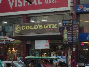 golds-gym-ramghat-road-aligarh-gyms-1p4roi9.jpg